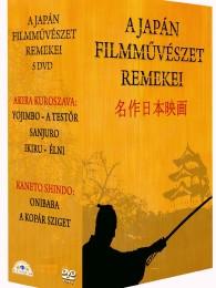 A japán filmművészet remekei