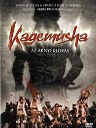 Kagemusha | Az Árnyéklovas
