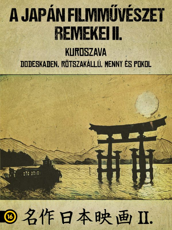 japan-filmmuveszet-2-front
