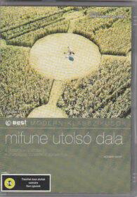 Mifune utolsó dala